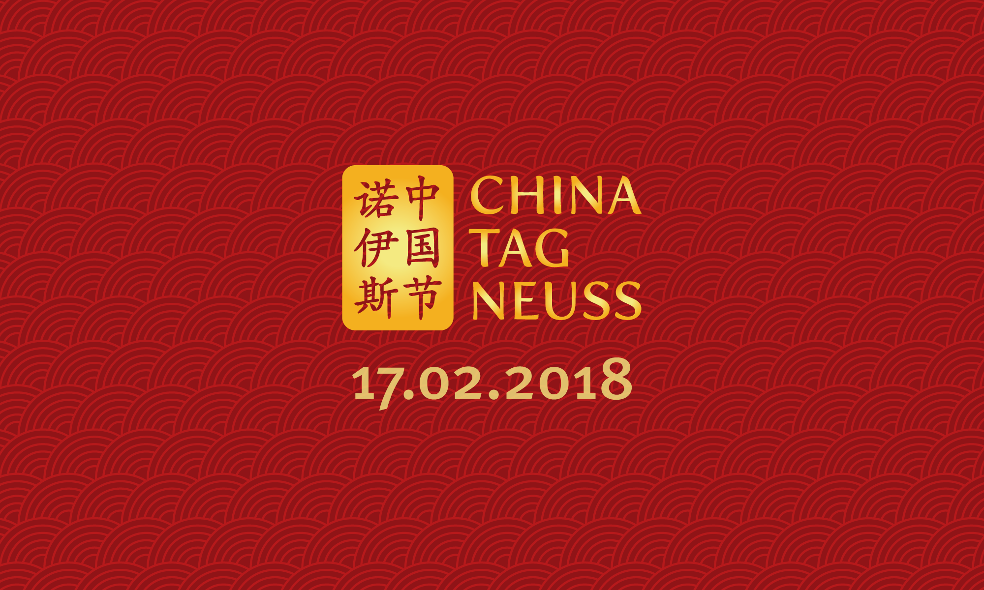 China Tag Neuss